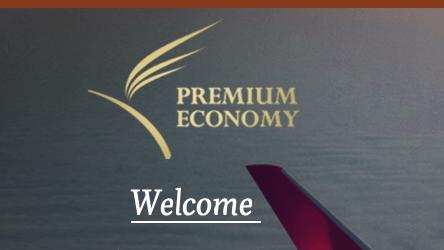 Premium Economy